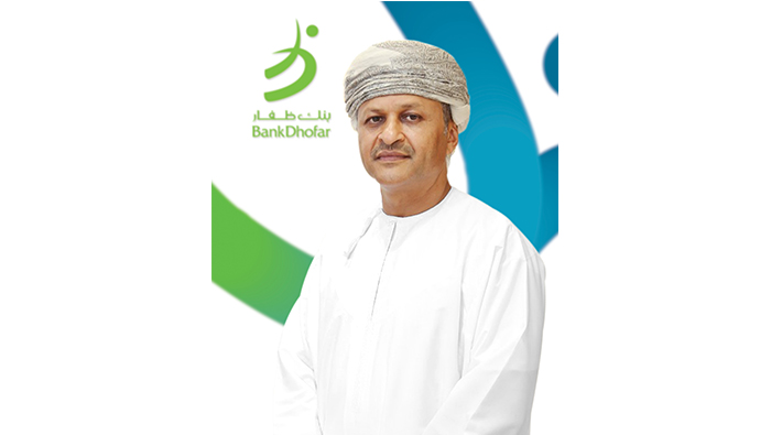 BankDhofar closes $250mn syndicated term facility