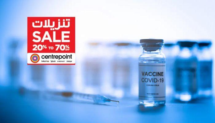 الكويت تقرر عدم السماح بسفر مواطنيها قبل تلقي جرعتي اللقاح