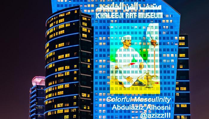 Artwork by Omani photographer selected for Khaleeji Art Exhibition
