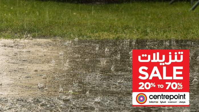 Scattered rainfall witnessed over parts of Oman