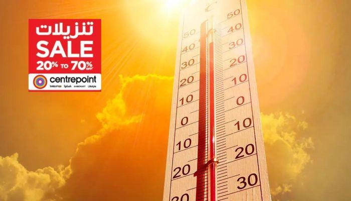 المضيبي تسجل أعلى درجة حرارة يوم أمس