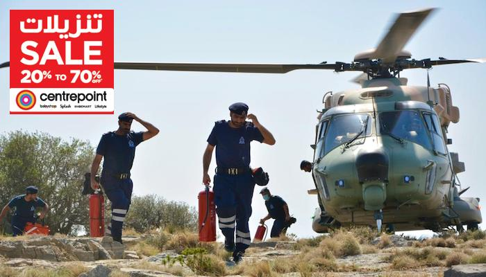 Field operations of Ras Al Harq fire end, no injuries reported