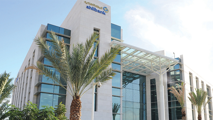 ahlibank all set to conduct second quarterly draw
