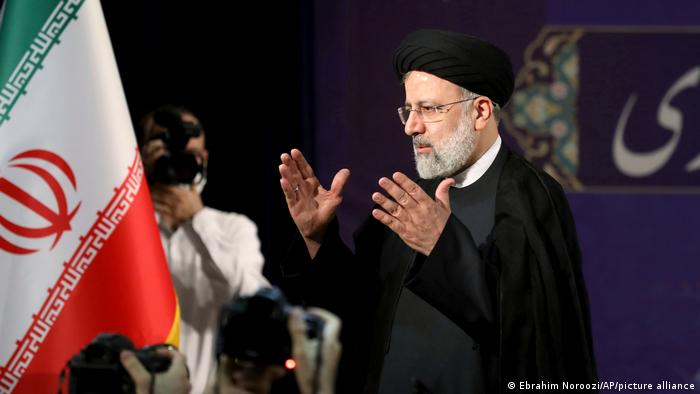 Iran election: Raisi's win sparks mixed reactions