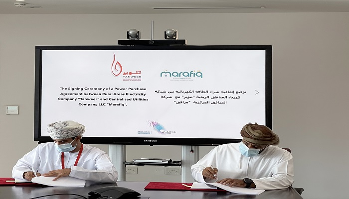 Tanweer signs power purchase agreement for short term power generation at Duqm