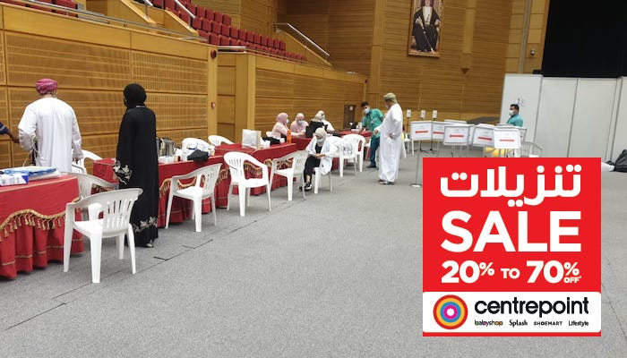 Oman university's vaccination campaign set to start