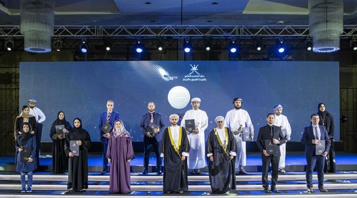 National Research Award 2021 registration begins in Oman