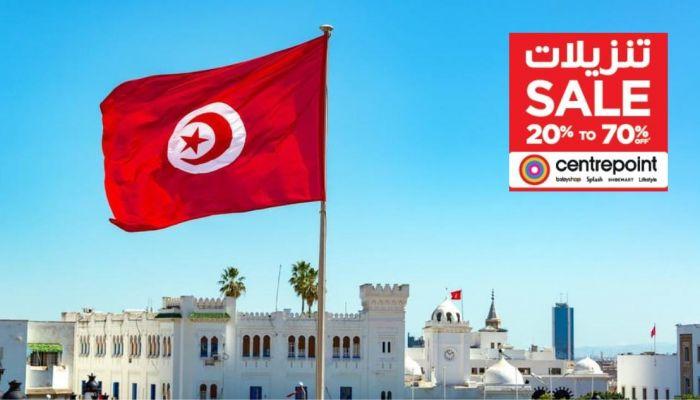 تونس تفرض حجرًا صحيًا في 4 ولايات