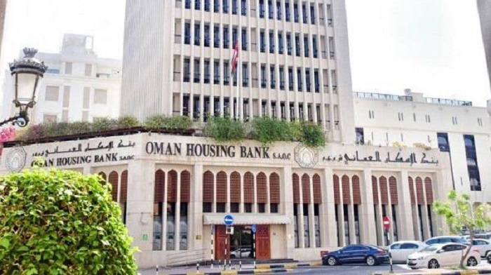 Housing loans worth over OMR 29 million approved in Oman
