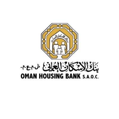 بنك الإسكان العُماني يوافق على قروض بقيمة 29.2 مليون ريال