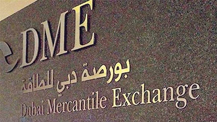 DME hits new high as Oman Oil physical delivery touches 2.5bn barrels