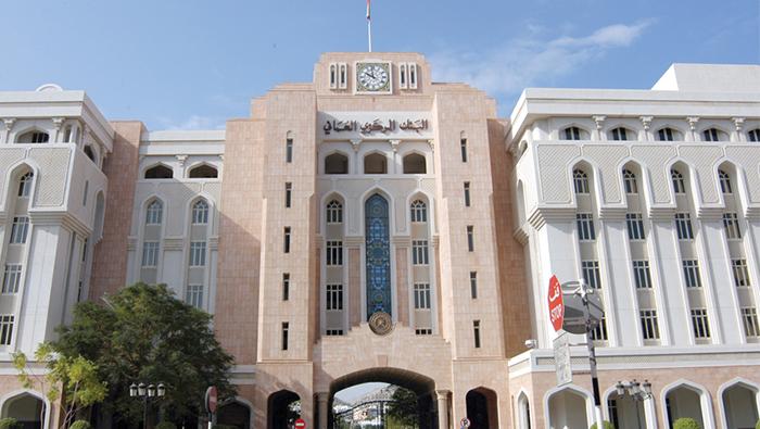 Total deposits held in Oman's banks reach OMR24.9 billion