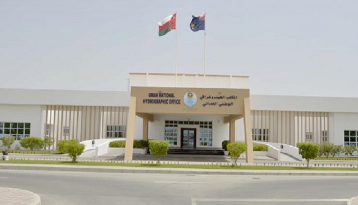 Royal Navy of Oman opens National Hydrographic Office