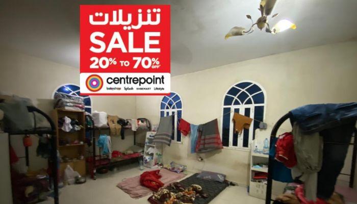 بلدية مسقط تداهم منزلًا يسكنه عمالة وافدة في منطقة سكنية