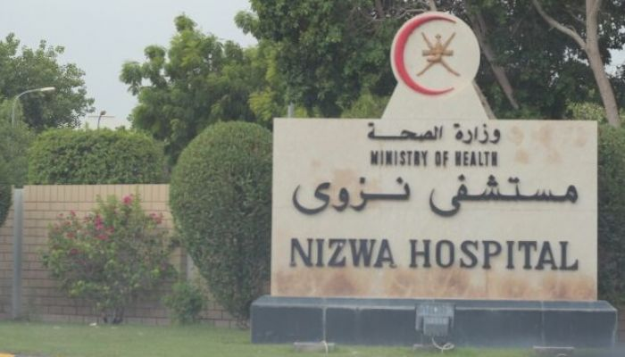 وقف العمل بمركزين صحيين في الداخلية لمساندة الكوادر الطبية بمستشفى نزوى
