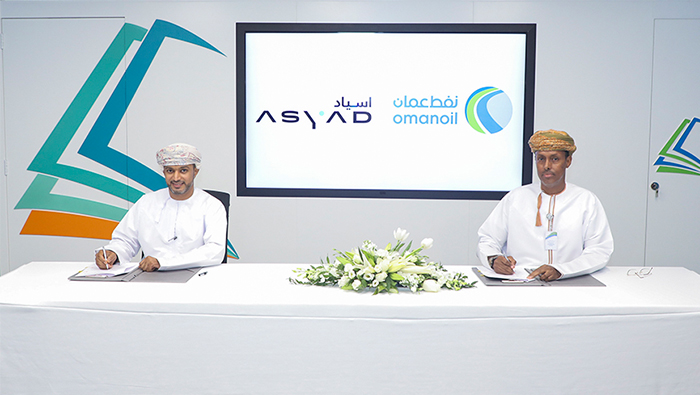 Oman Oil signs pact with Asyad Group for bunker fuel supply