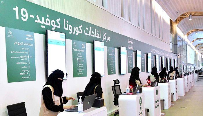 السعودية تسمح بإعطاء جرعتين من لقاحين مختلفين