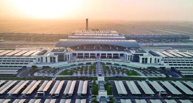 مطارات عمان تصدر تنويهًا بإغلاق مدرج مطار مسقط مؤقتًا