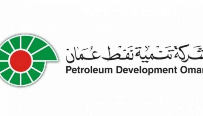 إشعار هام للمتقدمين للوظائف بشركة تنمية نفط عمان