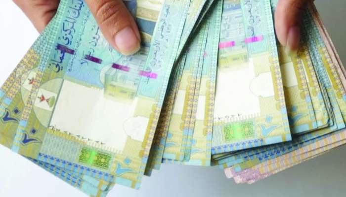Oman sees dip in public spending