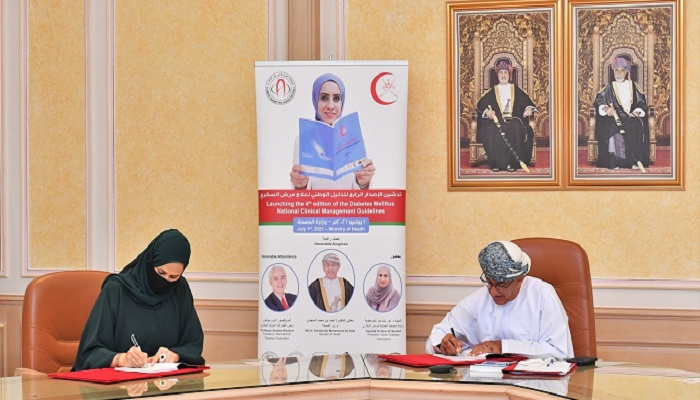 New edition of manual on diabetes mellitus launched in Oman
