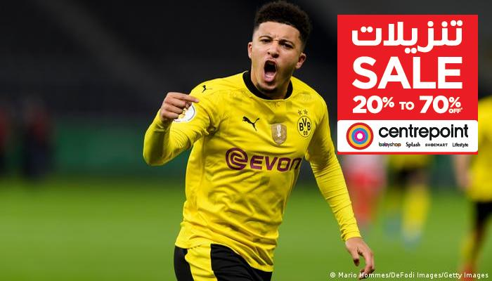 Borussia Dortmund confirm Jadon Sancho's transfer to Man Utd