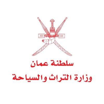 وزارة التراث والسياحة تصدر تعميمًا