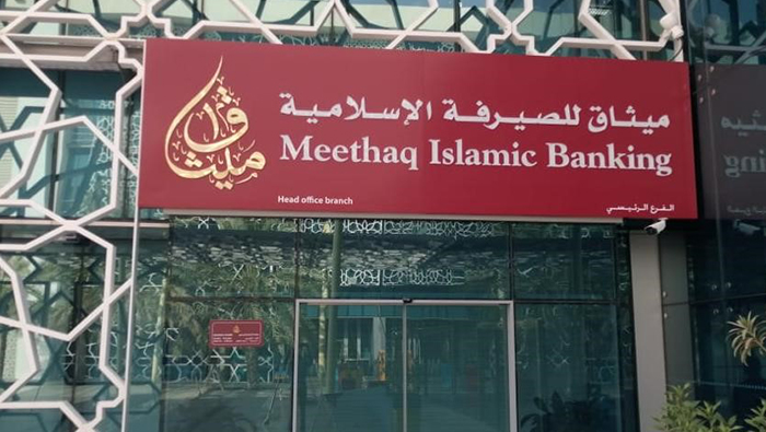 Meethaq banking solutions help SMEs grow their business efficiently