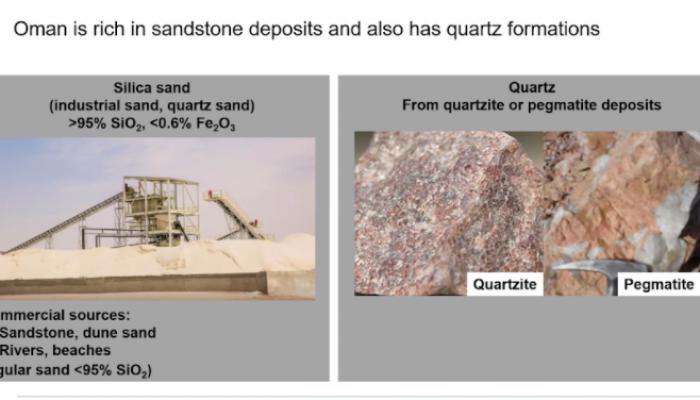 مركز الابتكار الصناعي يؤكد أهمية الاستفادة من معادن السليكا والحجر الجيري والنحاس والكروم