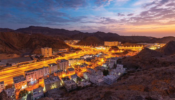 Oman chalks out seven strategies for urban planning