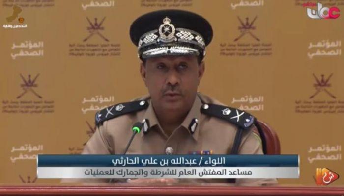 الشرطة: سيتم فتح مركز يعمل على مدار الساعة يشرف على الحالات التي ترد إليه في وقت الإغلاق