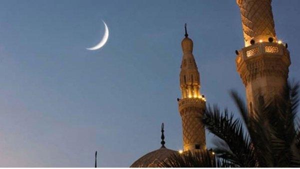 When is Eid Al Adha?