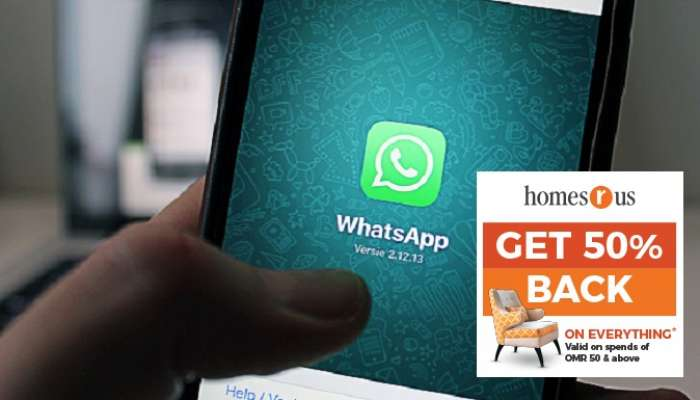 WhatsApp experimenting with large link preview for iOS users