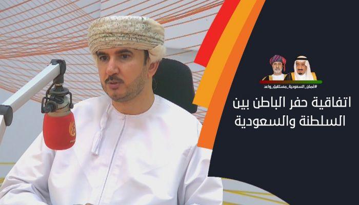 د.محمد الشعيلي: عمان احتفظت بخط واحد مع الجميع
