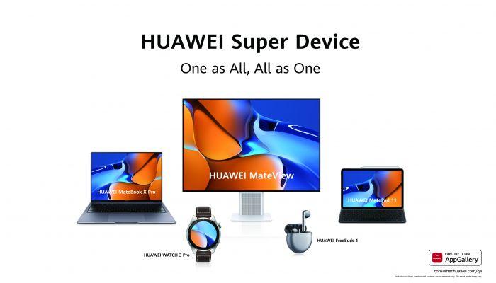 """هواوي تكشف عن تشكيلة جديدة من منتجات """" الأجهزة الفائقة """" في عُمان"""