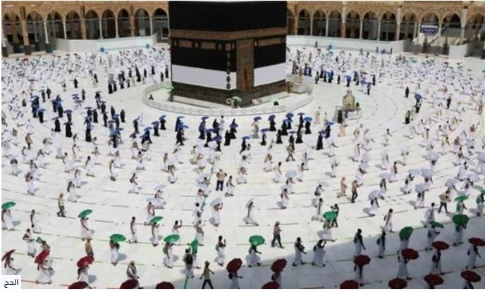 السعودية تعلن استكمال كافة الاستعدادات المتعلقة بأمن الحج