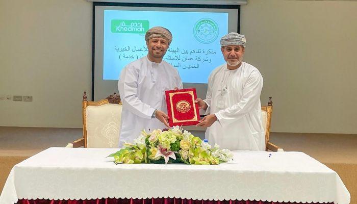 عمان للاستثمارات والتمويل 'خدمة ' تنفذ عدد من المبادرات المجتمعية