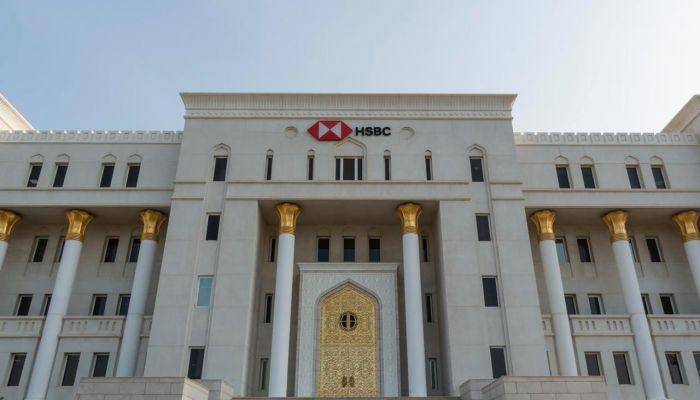 بنك إتش إس بي سي يفوز بجائزة أفضل بنك استثماري في عمان للعام الثاني على التوالي