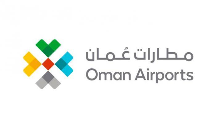 مطارات عمان تنبه بشأن حركة المسافرين خلال الإغلاق التام