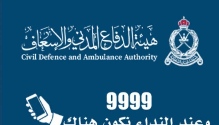 الدفاع المدني ينفي تضرر مستشفى صور المرجعي