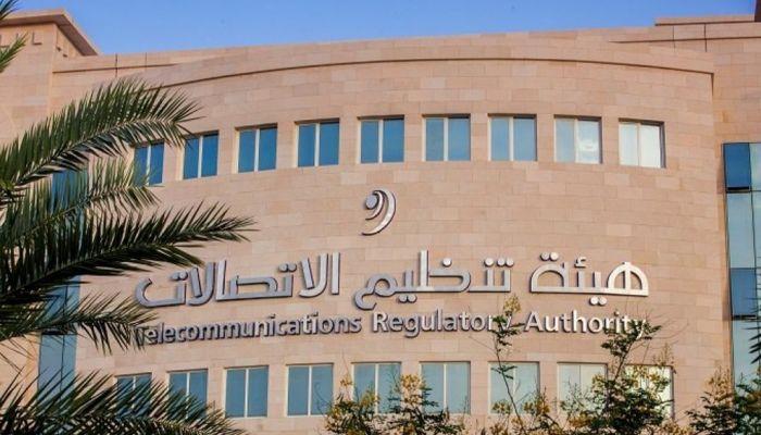 بيان الهيئة حول تأثر خدمات الاتصالات في بعض الولايات بالحالة الجوية
