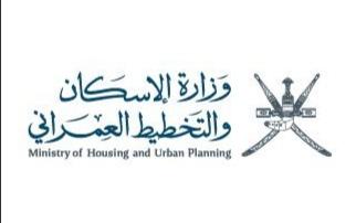 الإسكان توضح بشأن تأثر بعض منازل المواطنين في حارة صباخ بصور جراء تأثرها بالأمطار