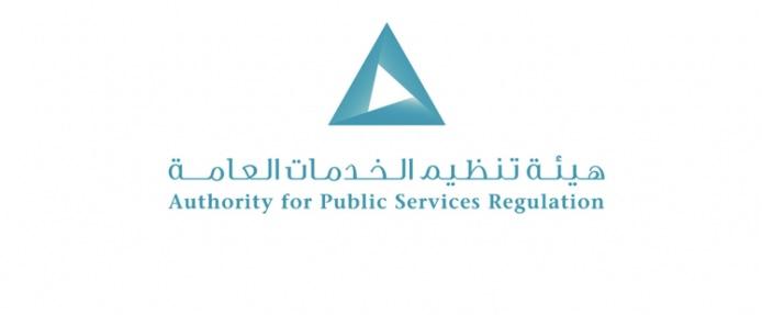بيان من هيئة تنظيم الخدمات العامة بشأن ارتفاع فواتير الكهرباء