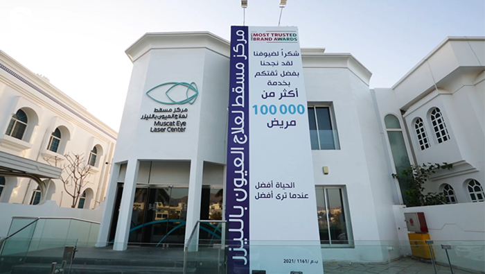 Muscat Eye Laser Center celebrates 19 years of commitment to clear vision