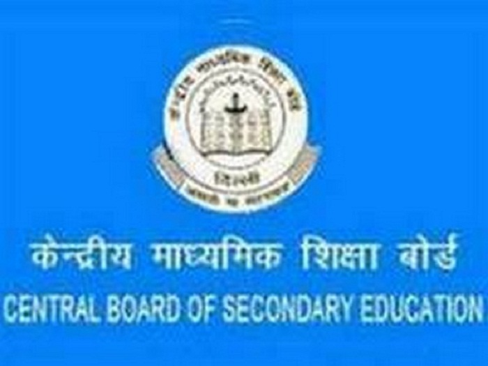 CBSE extends last date for finalising Class 12 results