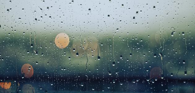 عبري الأعلى.. تابع توزيـع هطول الأمطار خلال 24 ساعة الماضية