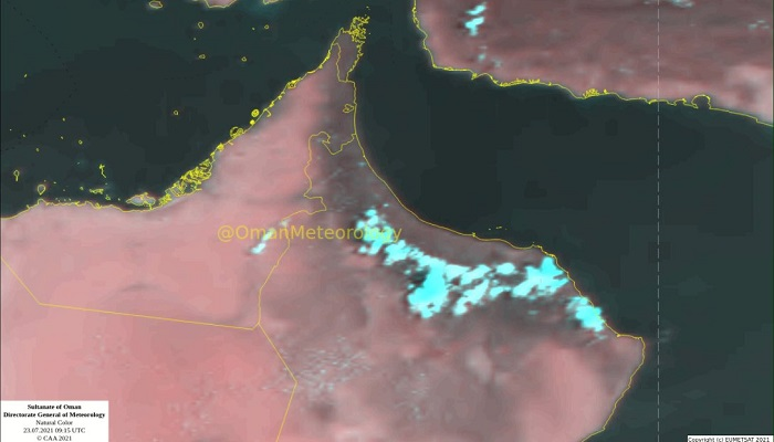Thunderstorms accompanied by hail to continue in parts of Oman
