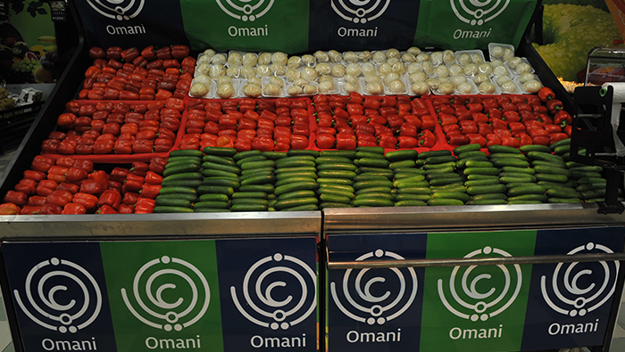 Inflation in Oman rises marginally