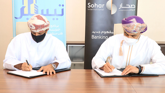 Sohar International signs pact to offer attractive home loan facilities