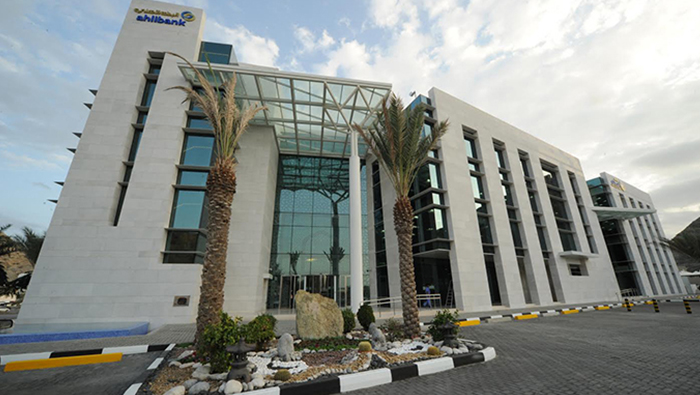 ahlibank signs pact with Dhofar Insurance Company to offer comprehensive insurance solutions